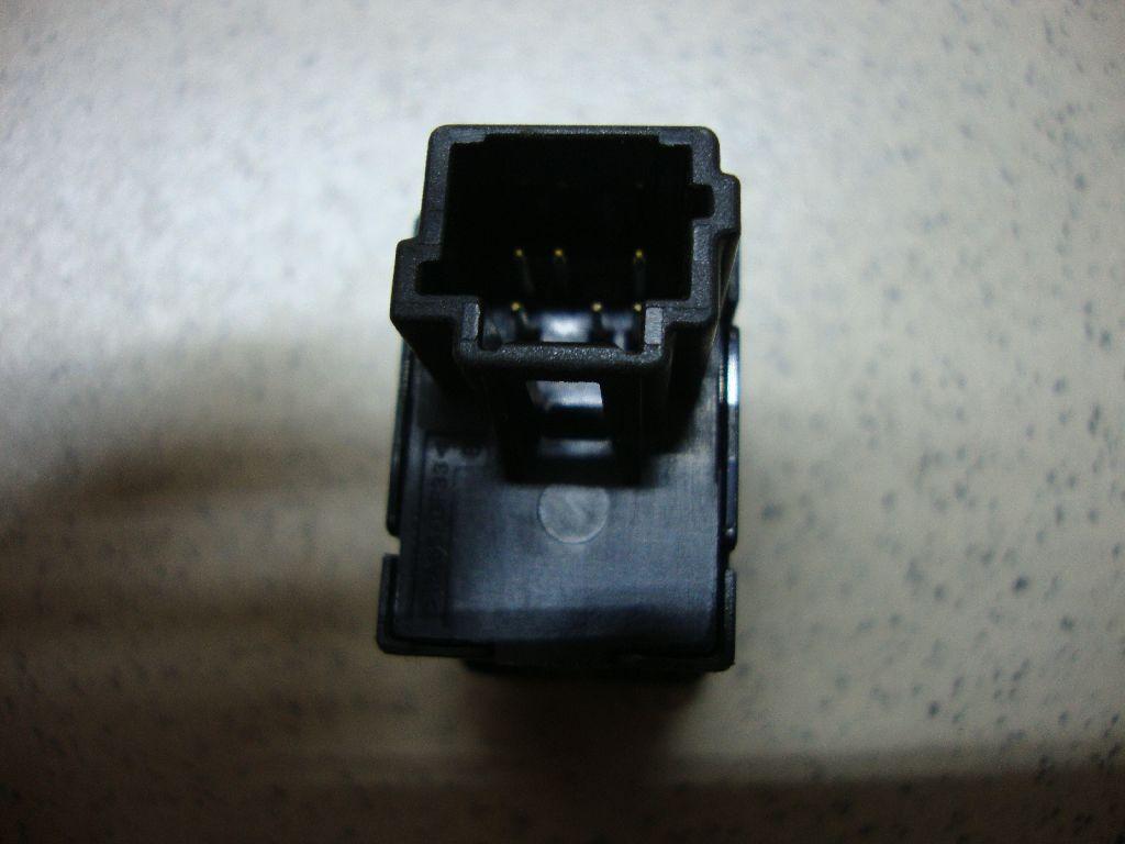 Кнопка антипробуксовочной системы 251453TA0A