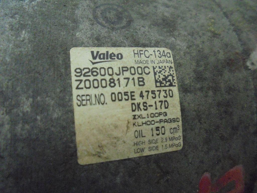 Компрессор системы кондиционирования 92600JP00C фото 4