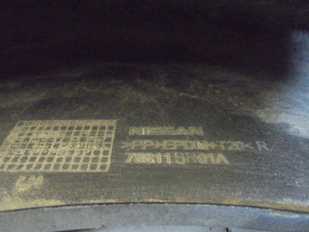Брызговик задний левый 78811BR01A