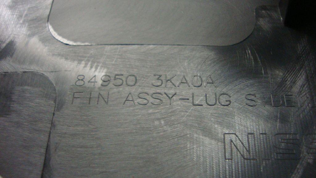 Обшивка багажника 849503KA0A
