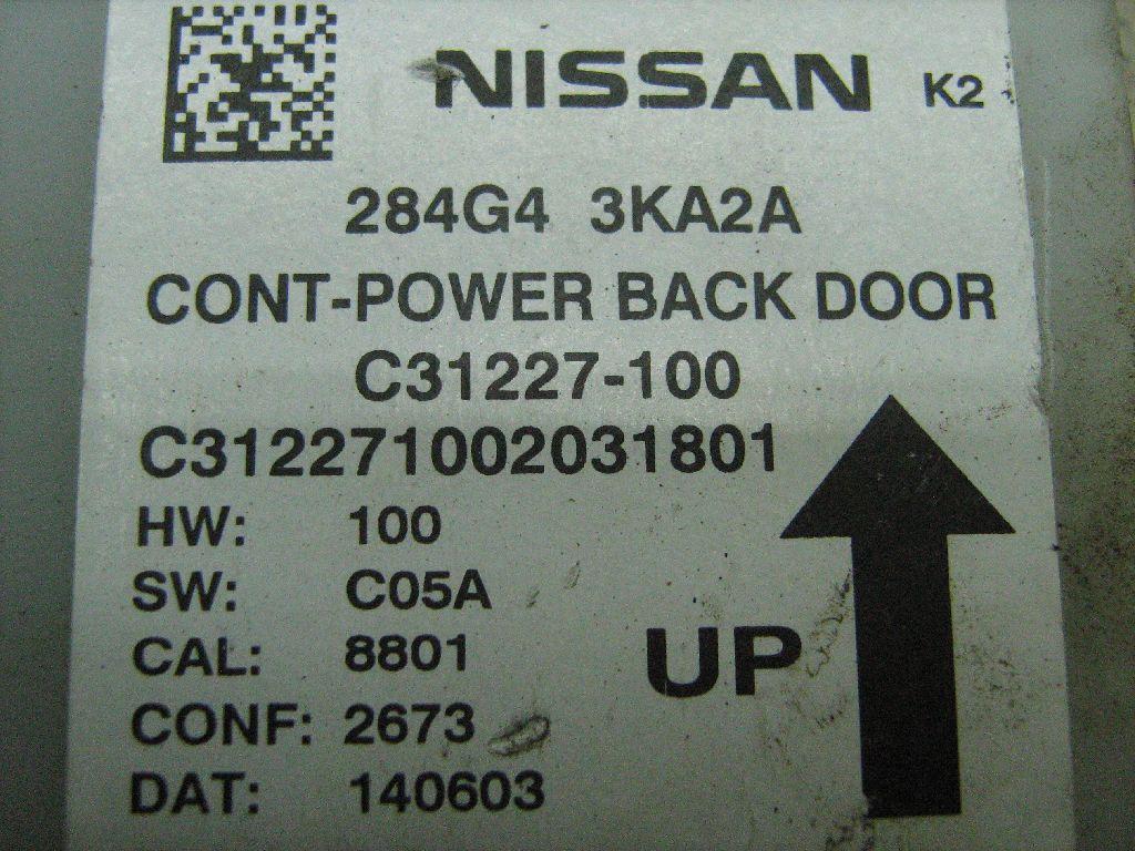 Блок электронный 284G43KA2A