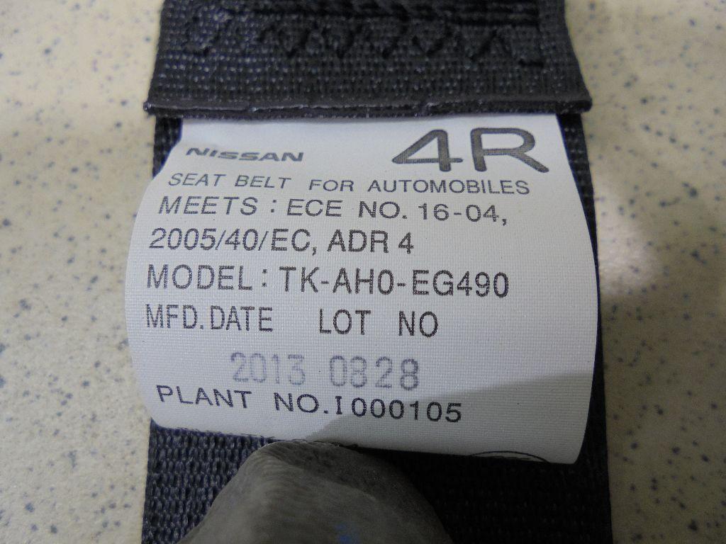 Ремень безопасности 888441AA0A
