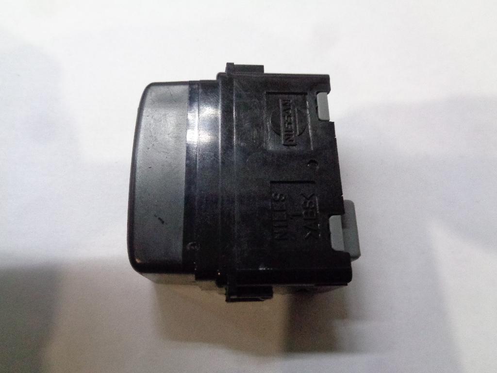 Кнопка многофункциональная 255001AA1A