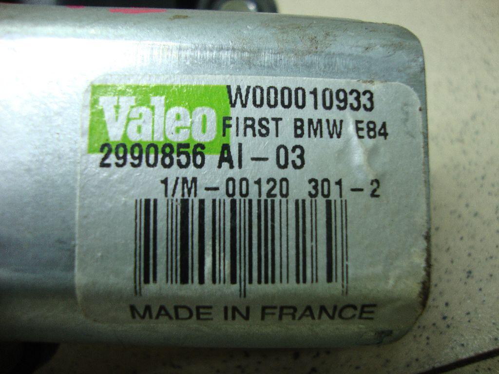 Моторчик стеклоочистителя задний 67632990856