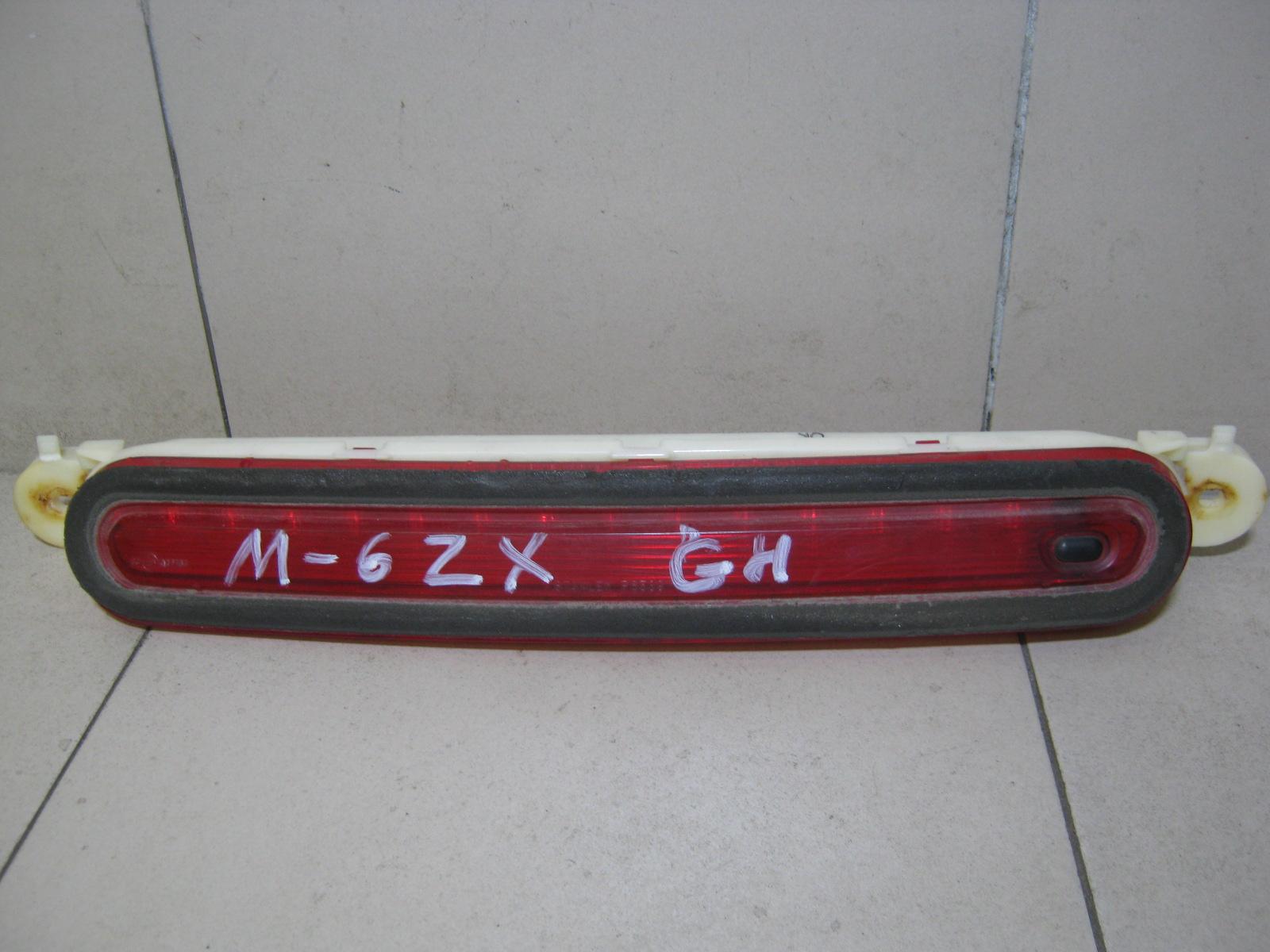 Фонарь задний (стоп сигнал) GS1M51580E