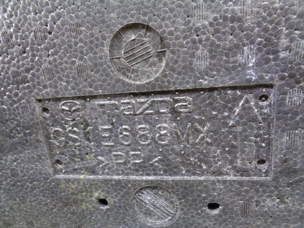 Ящик для инструментов GS1E688MX