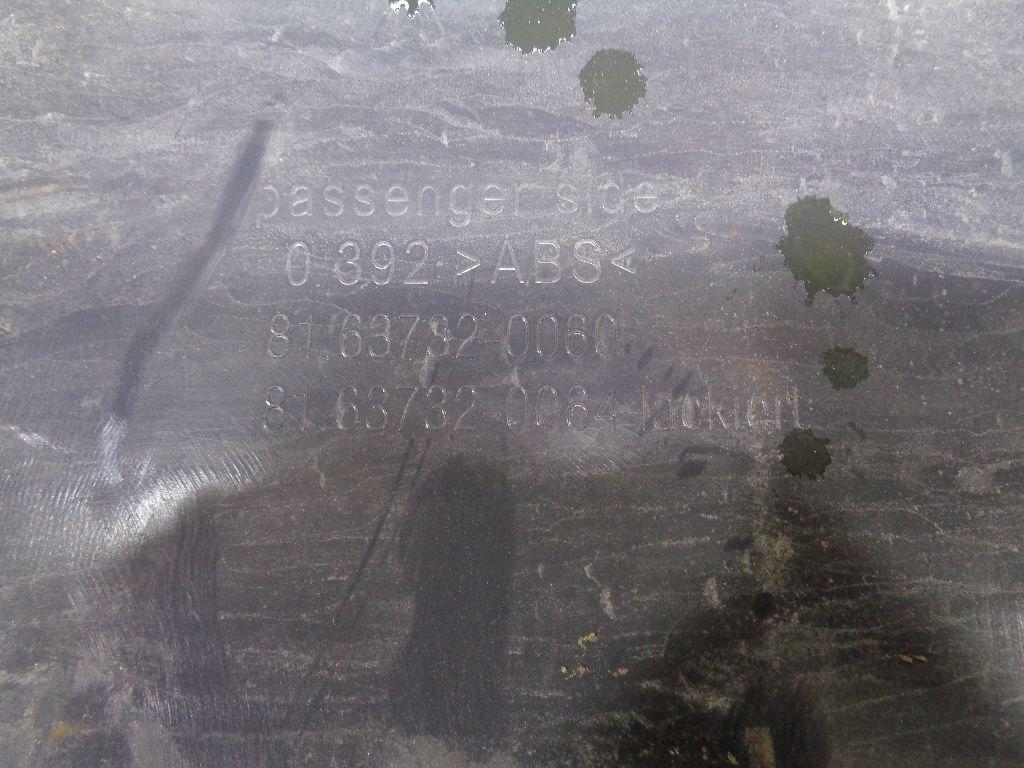 Крышка корпуса зеркала правого 81.63732.0060