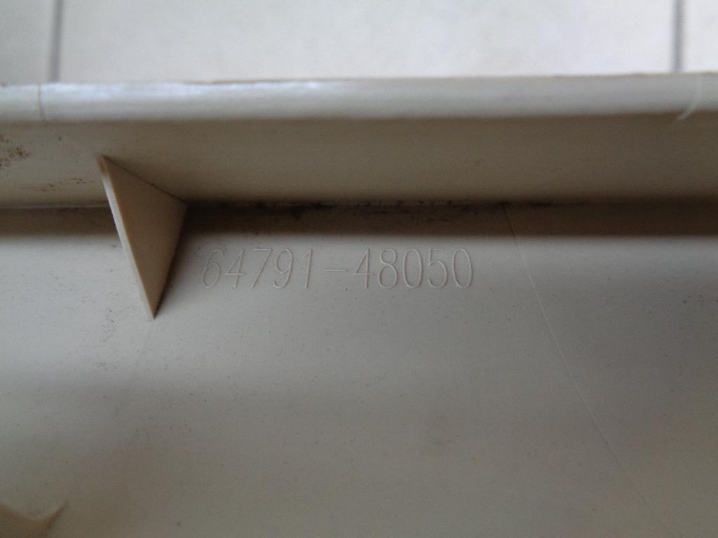 Обшивка двери багажника 6479148050B0