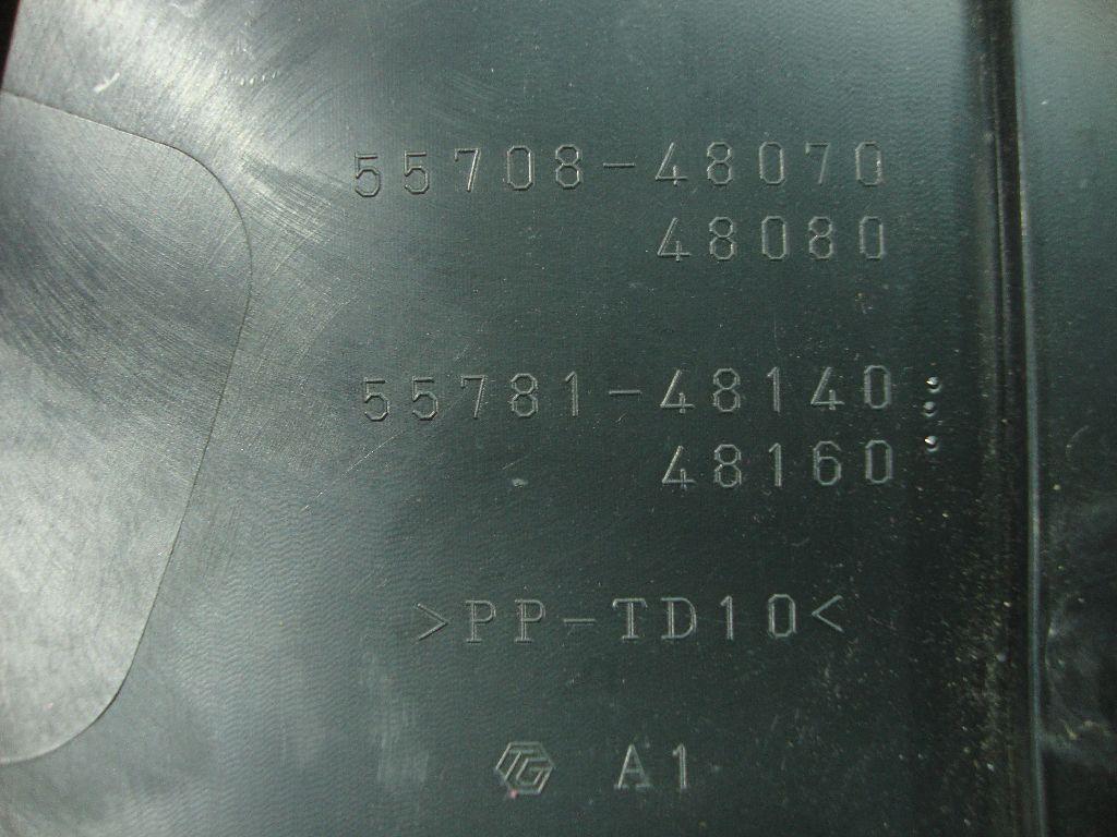 Решетка стеклооч. (планка под лобовое стекло) 5570848070