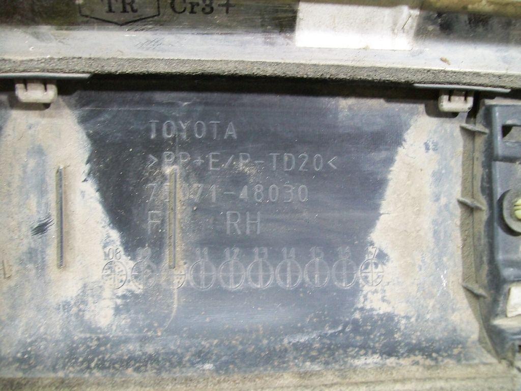 Накладка двери передней правой 7507148030