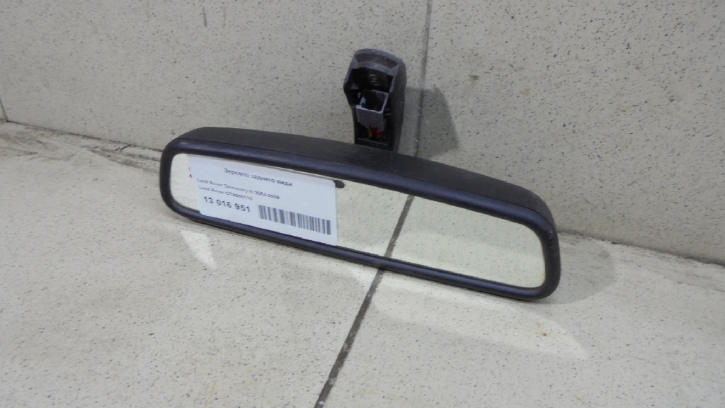 Зеркало заднего вида CTB500110