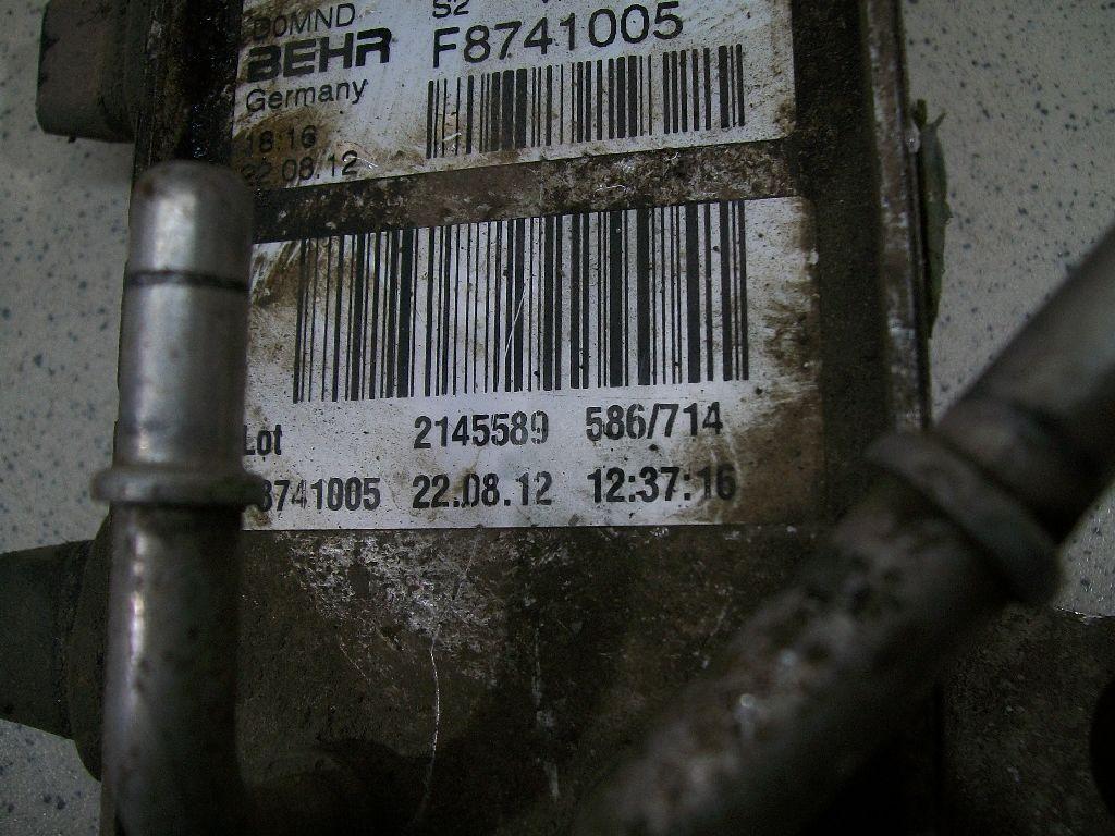 Радиатор топливный PIB500052