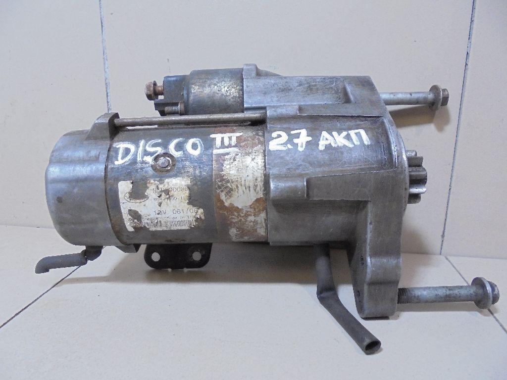 Стартер NAD500080