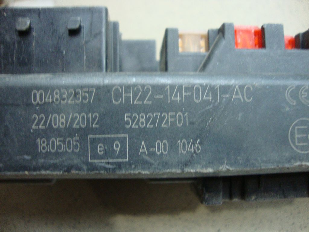 Блок предохранителей LR029577