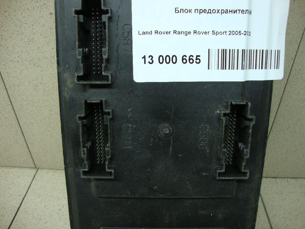 Блок предохранителей LR040127