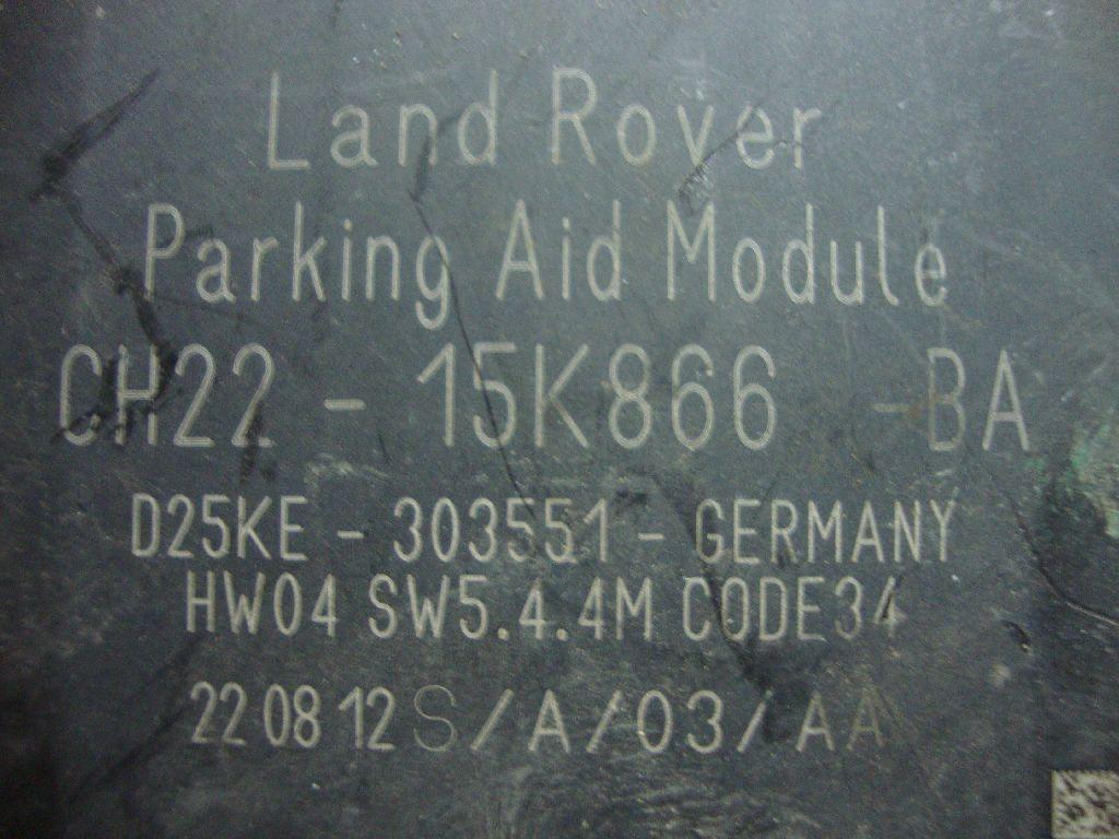 Блок управления парктроником LR029704