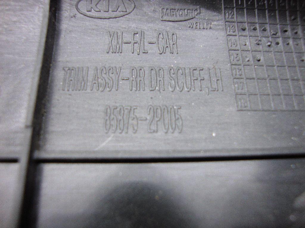 Накладка порога (внутренняя) 858752P005