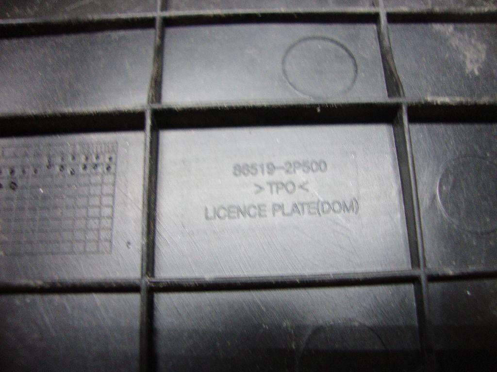 Накладка переднего бампера под номер 865192P500