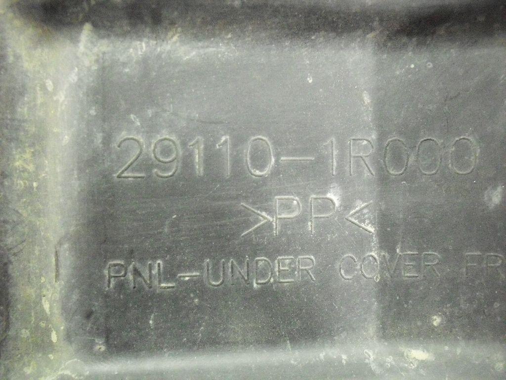 Пыльник двигателя центральный 291101R000
