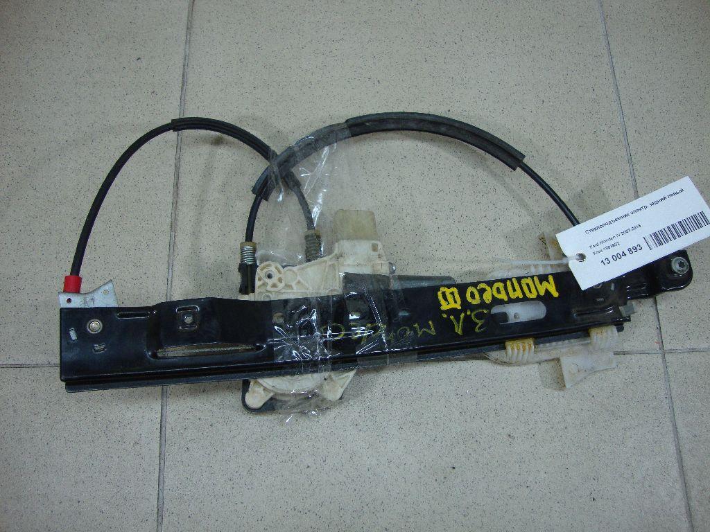 Стеклоподъемник электр. задний левый 1803932
