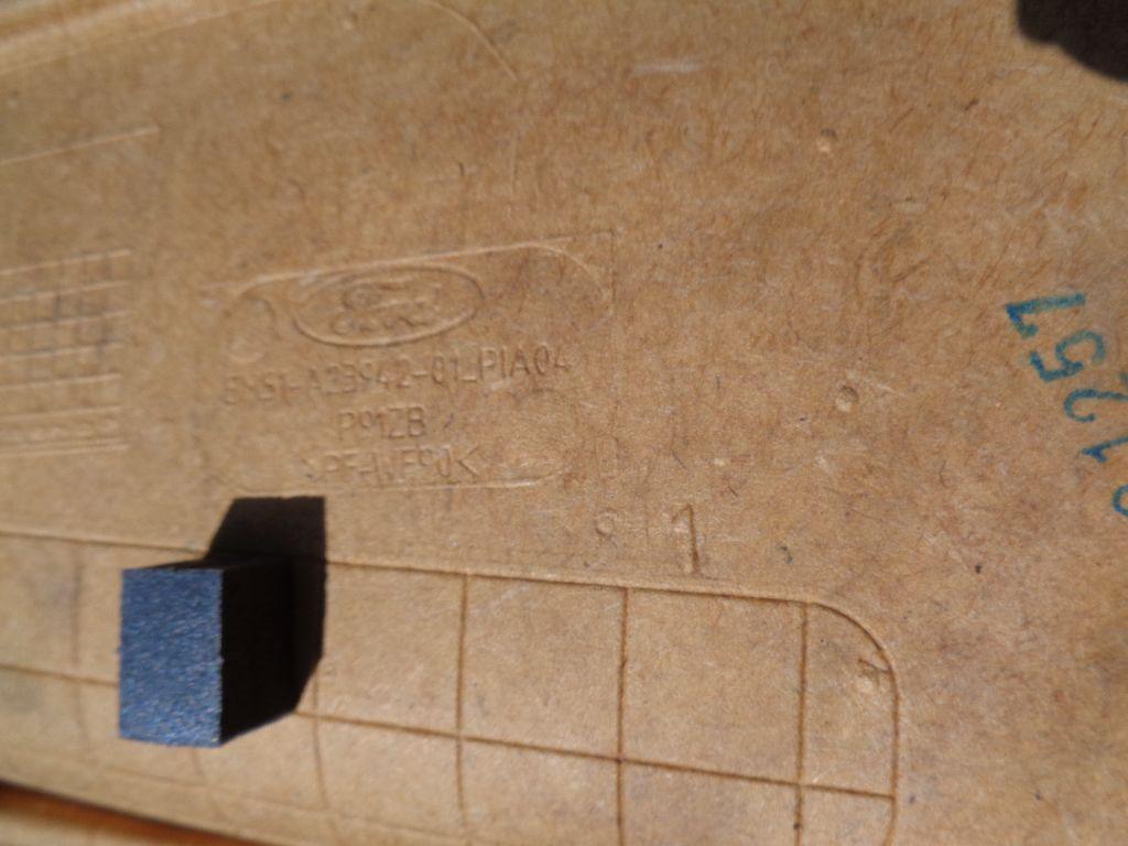 Обшивка двери передней правой 1797069