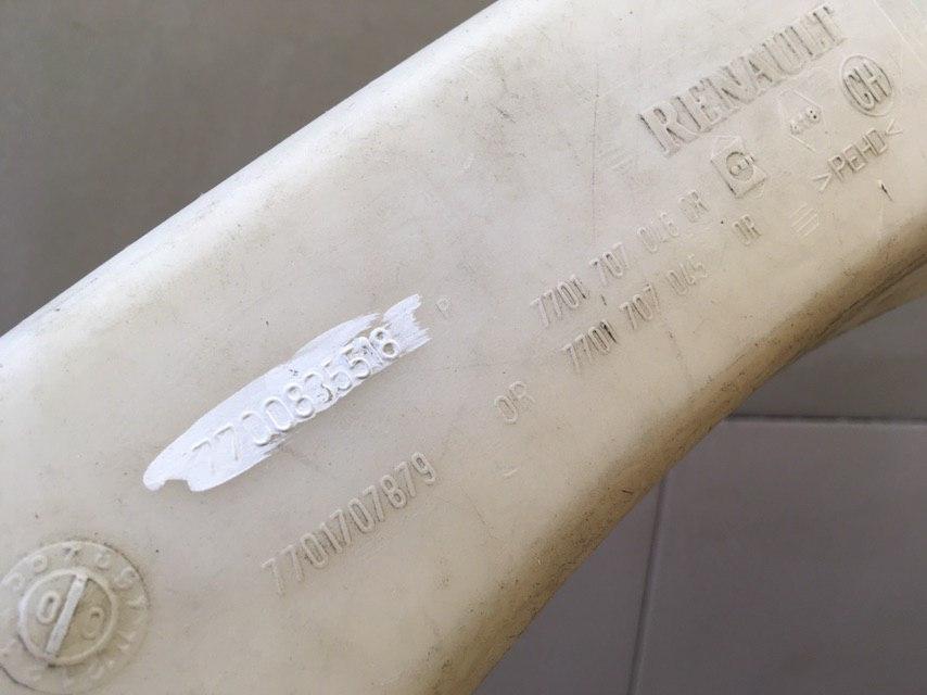 Бачок омывателя лобового стекла 7700835518