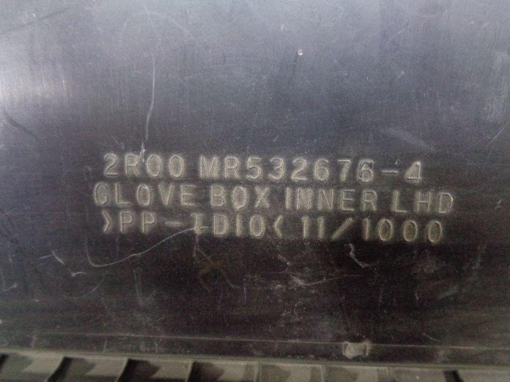 Бардачок MR633537