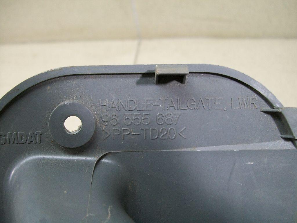 Ручка двери внутренняя 96615997