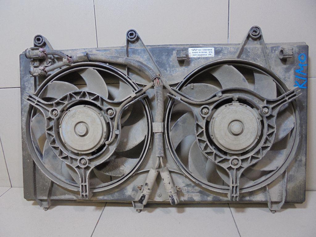 Вентилятор радиатора S211308010AB
