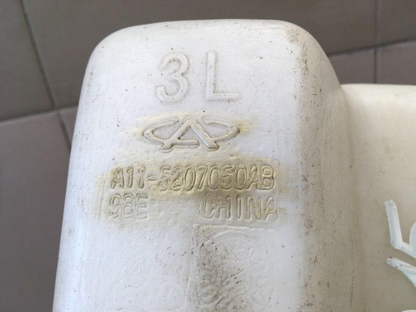Бачок омывателя лобового стекла A115207050AB