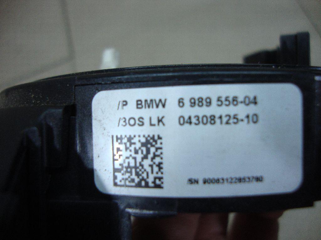 Механизм подрулевой для SRS (ленточный) 61319122509