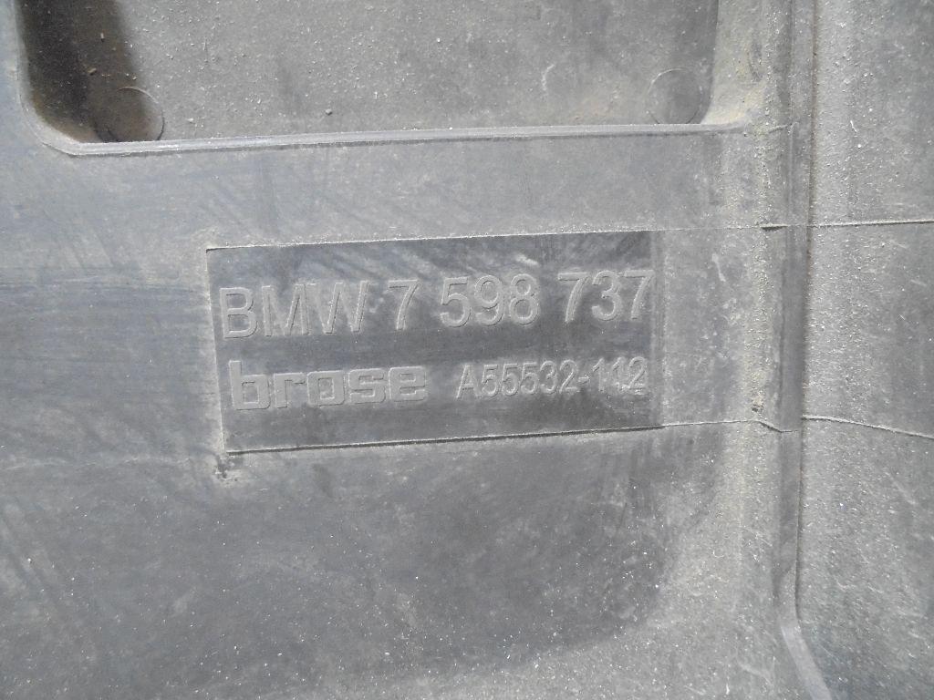 Вентилятор радиатора 17428618242 фото 3