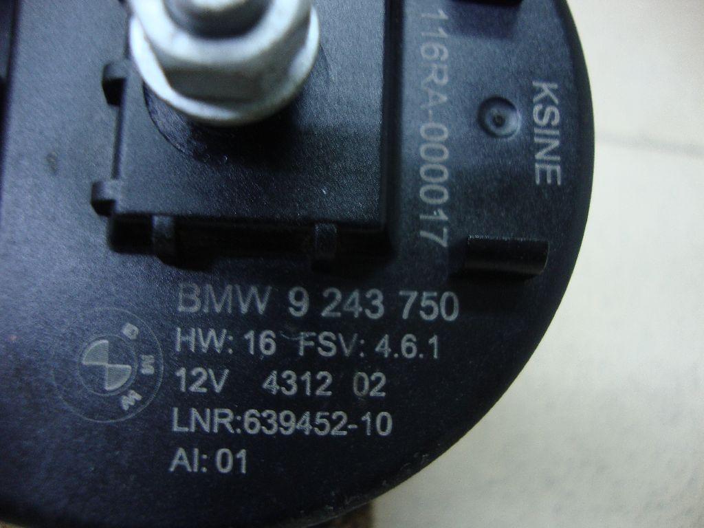 Сирена сигнализации (штатной) 65759243750