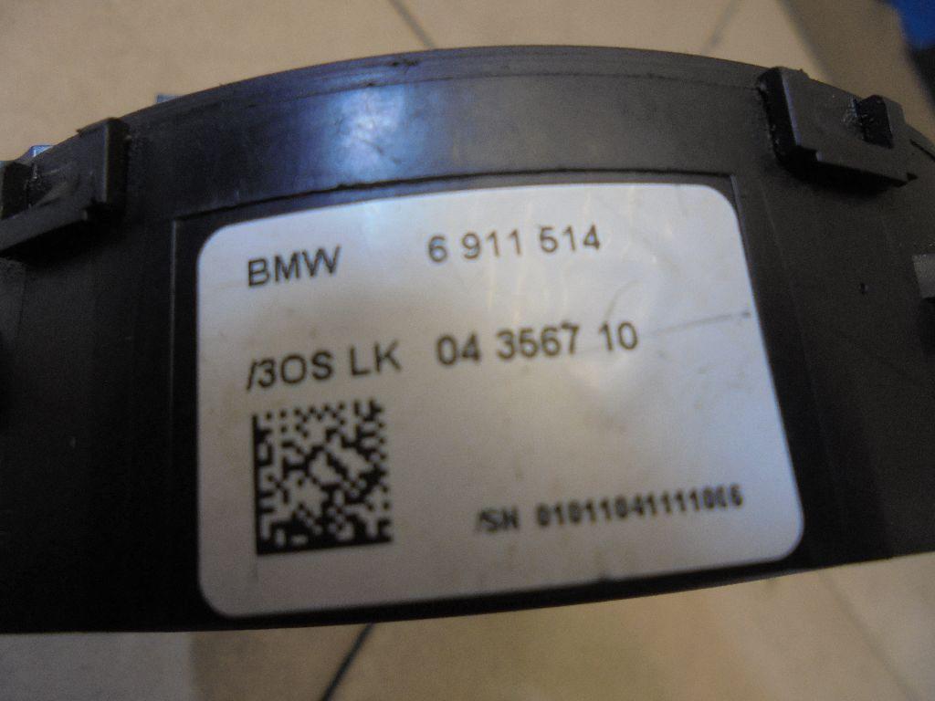 Механизм подрулевой для SRS (ленточный) 61316911514