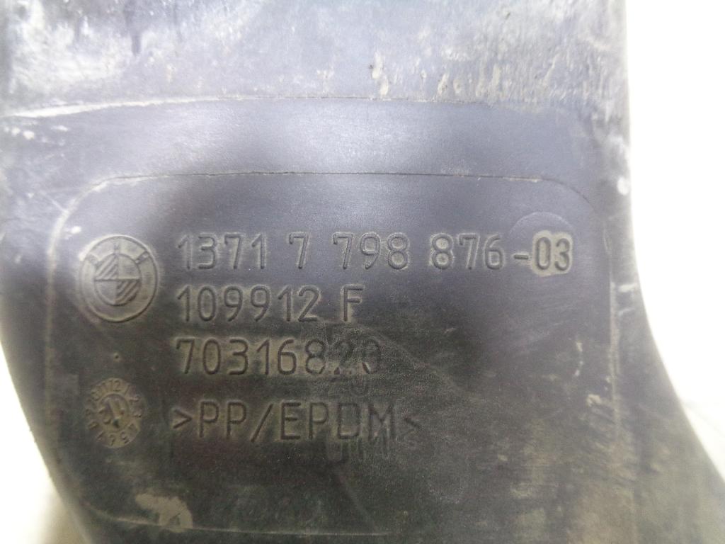 Патрубок воздушного фильтра 13717798876