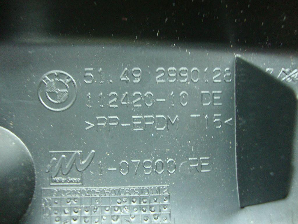 Обшивка двери багажника 51492990128