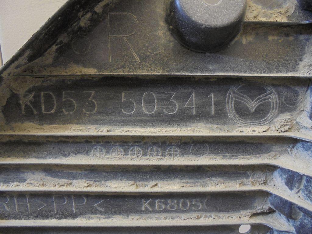 Пыльник (кузов наружные) KD5350340