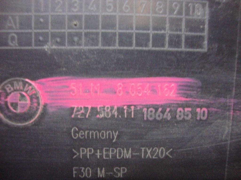 Накладка переднего бампера под номер 51118054162