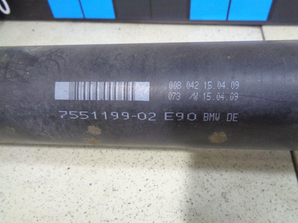 Вал карданный 26107551199