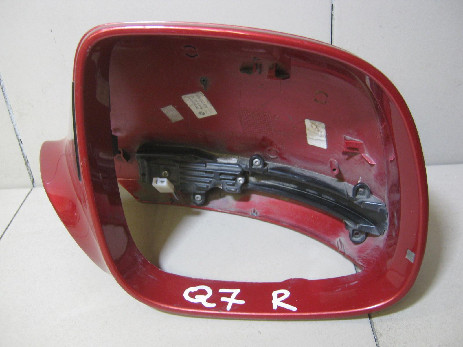 Крышка корпуса зеркала правого 4L0857528GRU