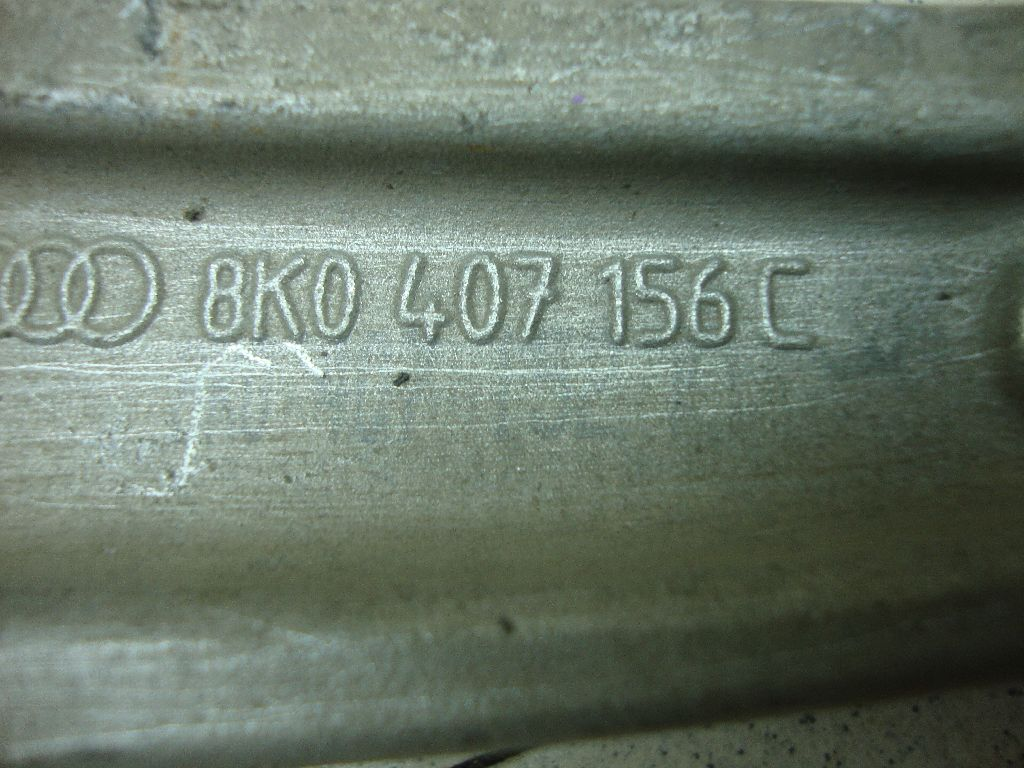 Рычаг передний нижний правый передний 8K0407152C