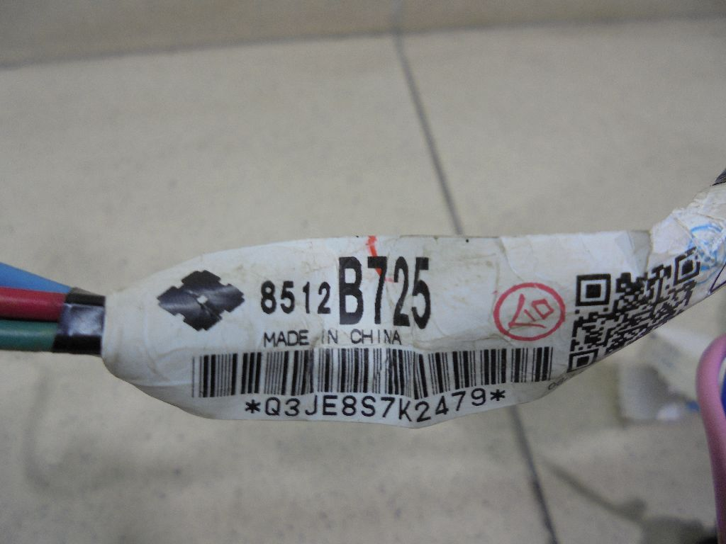 Проводка (коса) 8512B725