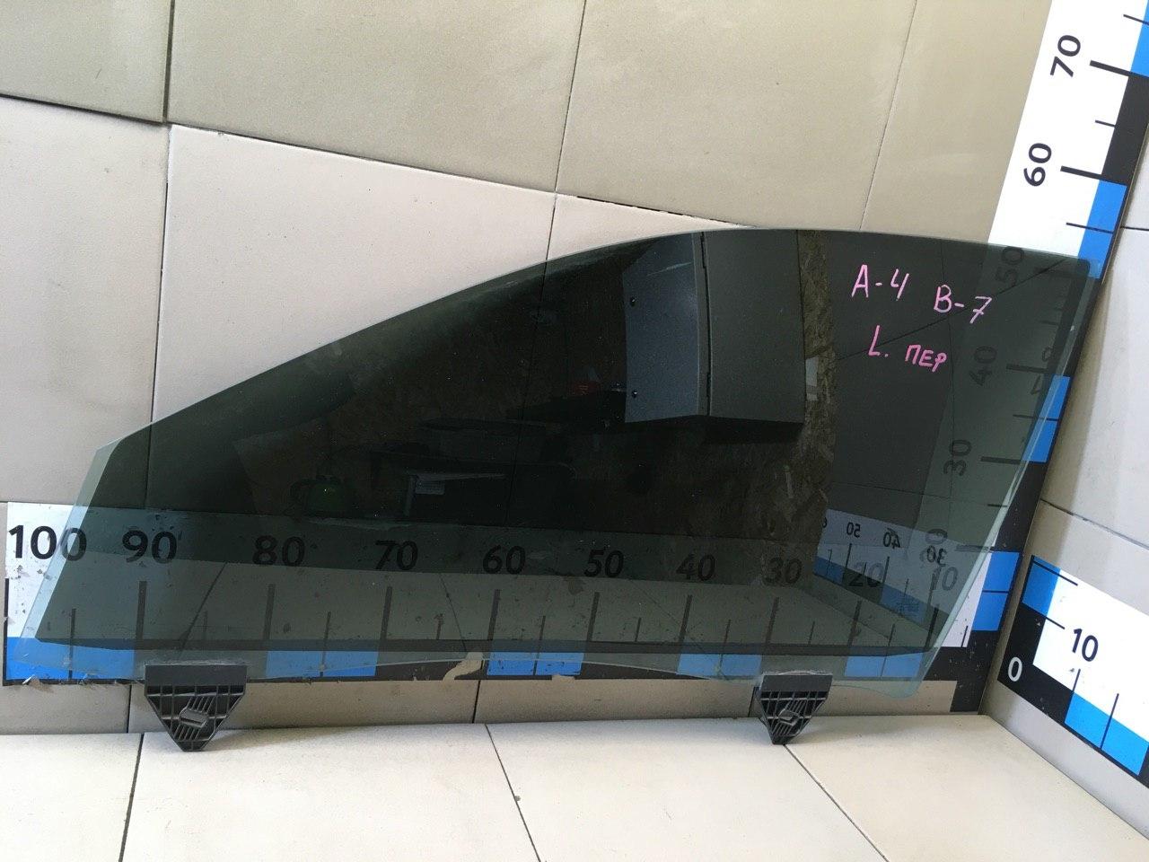 Стекло двери передней левой 8E0845021D