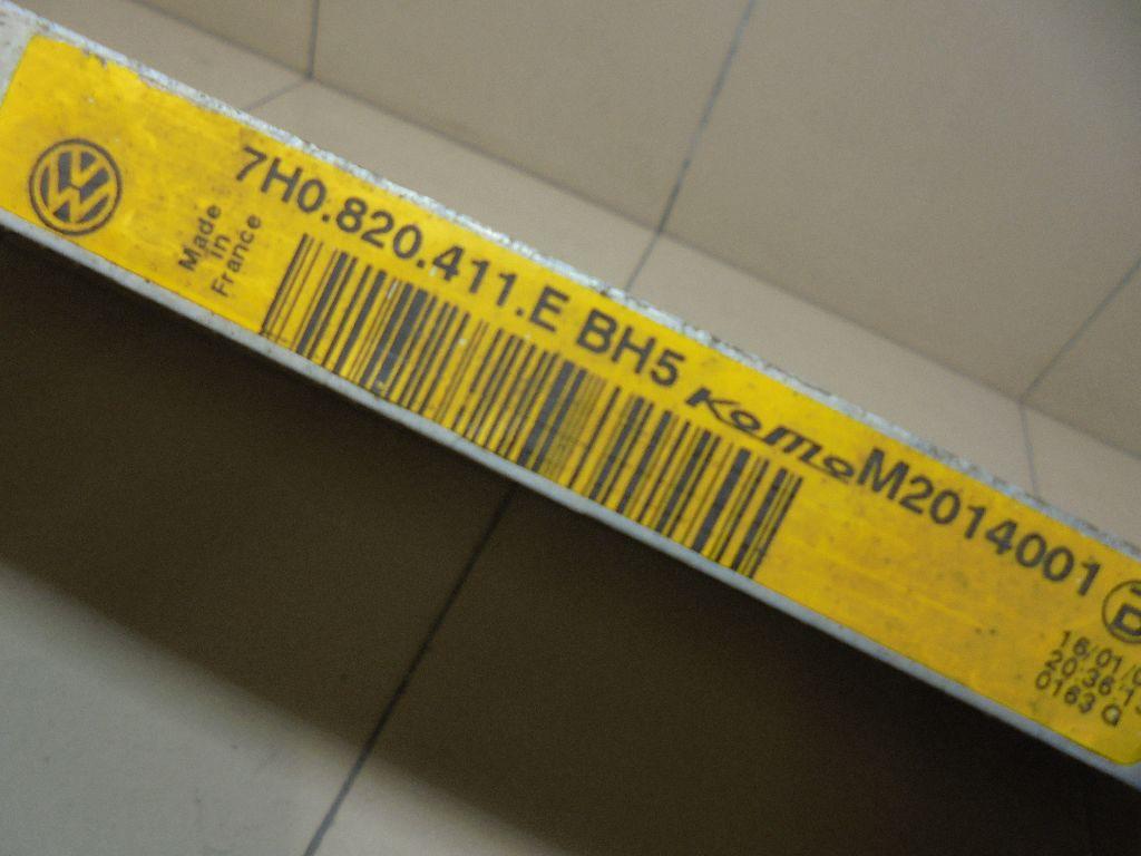 Радиатор кондиционера (конденсер) 7H0820411E